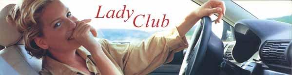 Автомобильный женский клуб Lady Club